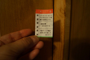 20130618_7_00_32